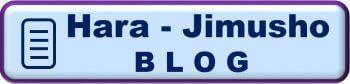 原社会保険労務士事務所-スタッフブログ